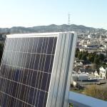 Solar Company 150x150 Solar Installation